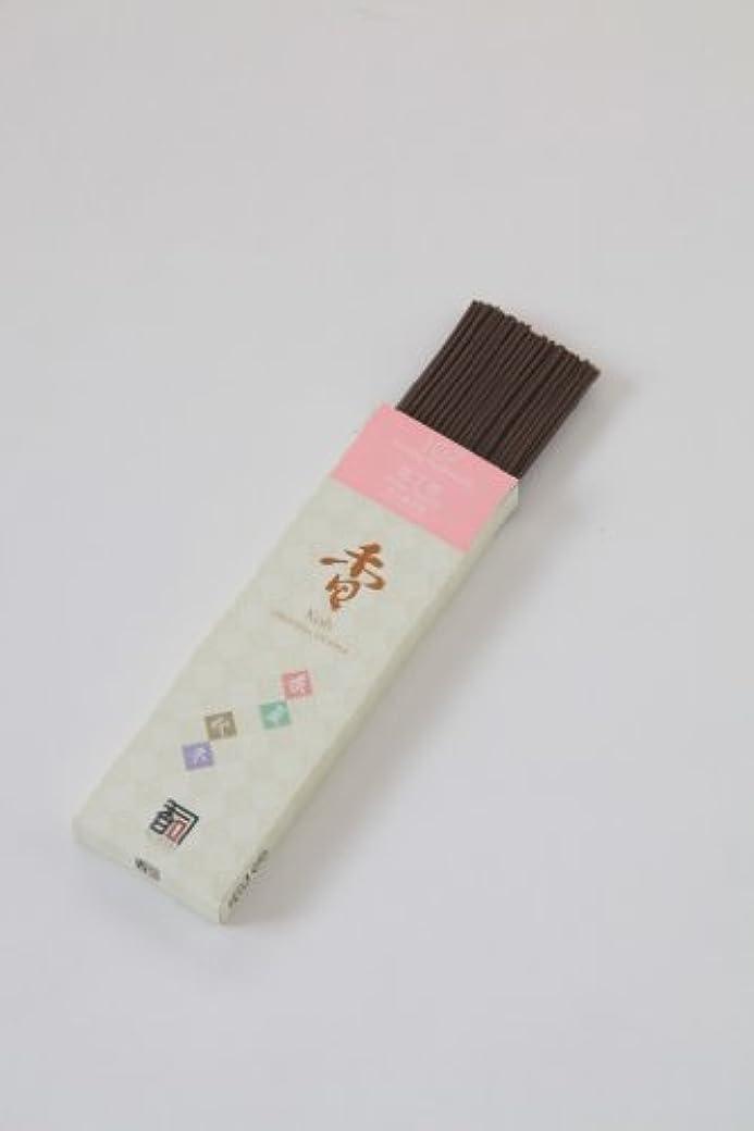 歌子猫代表して「あわじ島の香司」 日本の香りシリーズ (春夏秋冬) 【107】  ◆沈丁花◆