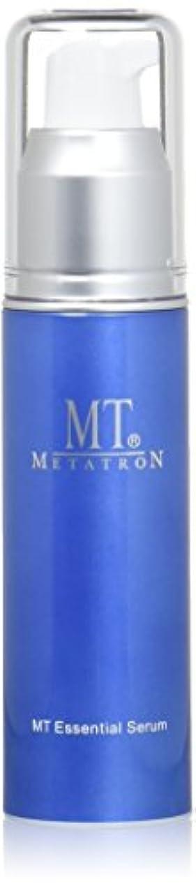 下にオゾン同化するMTメタトロン MTエッセンシャル?セラム 30ml