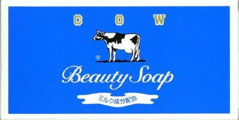 クレデンシャル反発する固体牛乳石鹸 牛乳石鹸 青箱 85G×3個パック×48点セット (4901525117036)