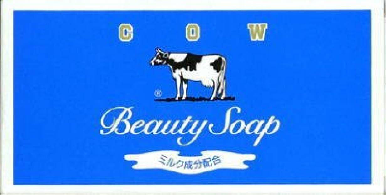 取り組む吹きさらし一過性牛乳石鹸 牛乳石鹸 青箱 85G×3個パック×48点セット (4901525117036)