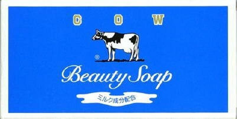 背骨ミンチメーター牛乳石鹸 牛乳石鹸 青箱 85G×3個パック×48点セット (4901525117036)