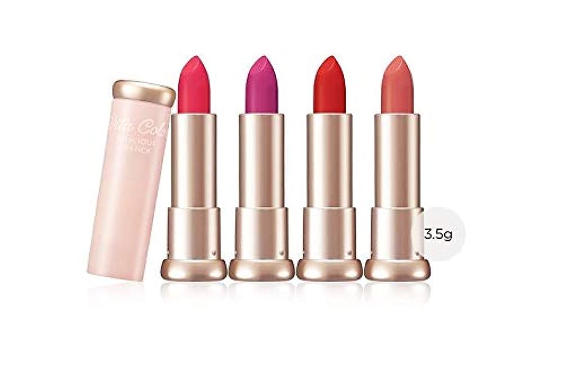 年金世紀不当Skinfood ヴィータ色おいしいリップスティック(クリーミー)#PP02ブドウチーズジャム / Vita Color Delicious Lipstick (CREAMY) #PP02 Grape Cheese Jam 3.5g [並行輸入品]