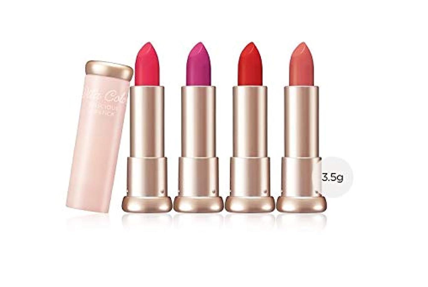 意義いいねアクションSkinfood ヴィータ色おいしいリップスティック(クリーミー)#CR01アプリコットヨーグルト / Vita Color Delicious Lipstick (CREAMY) # CR01 Apricot Yogurt...