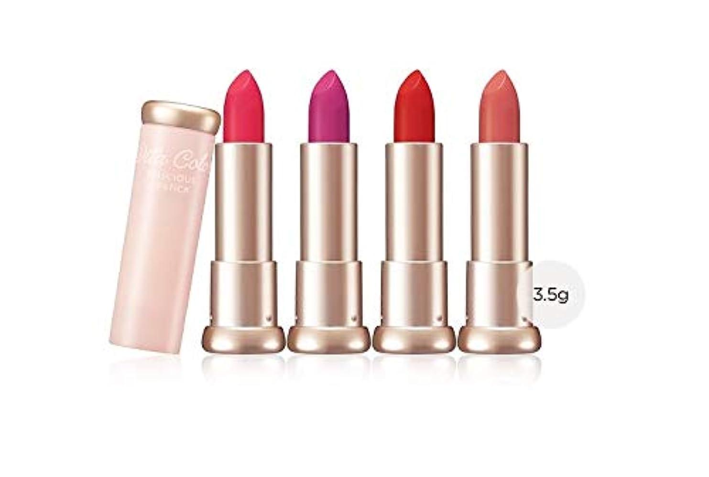 天睡眠工業化するSkinfood ヴィータ色おいしいリップスティック(クリーミー)#CR01アプリコットヨーグルト / Vita Color Delicious Lipstick (CREAMY) # CR01 Apricot Yogurt...