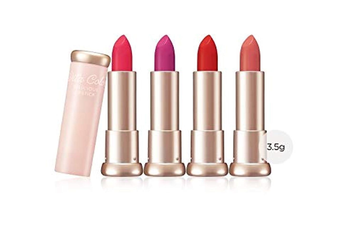 罰緊張する通り抜けるSkinfood ヴィータ色おいしいリップスティック(クリーミー)#PK02ラズベリーシャーベット / Vita Color Delicious Lipstick (CREAMY) # PK02 Raspberry Sherbet...