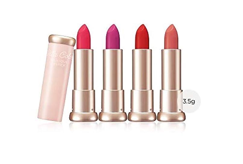 想像力豊かな好意的曲がったSkinfood ヴィータ色おいしいリップスティック(クリーミー)#PK01チェリーパウンド / Vita Color Delicious Lipstick (CREAMY) #PK01 Cherry Pound 3.5g [並行輸入品]