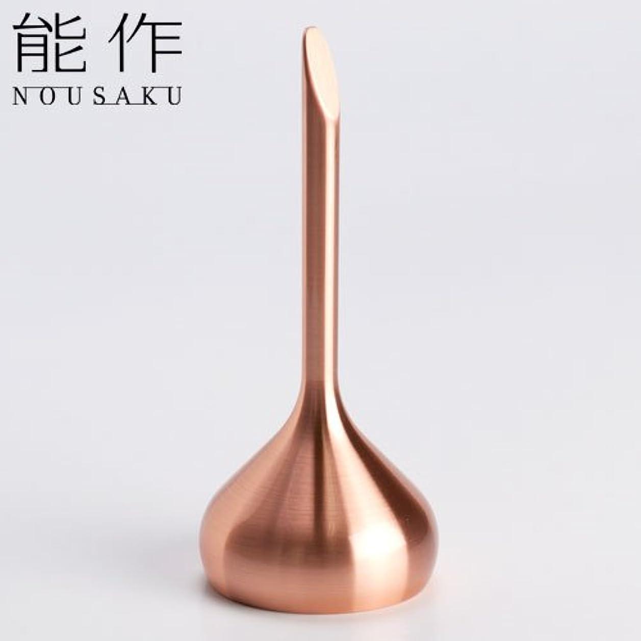 解放するドライスライス能作 ベル(呼び鈴)オニオンピンクゴールド能作真鍮製のインテリア?ホームアクセサリー卓上ベル