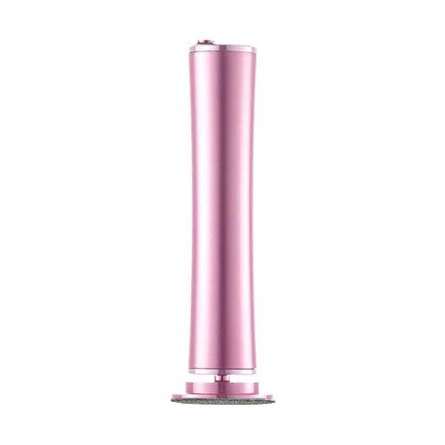 食用学習者時刻表自動的に剥離角質ペディキュアペディキュアツールセットを充電する足の美しさのアーティファクトUSB用電気ミル,Pink