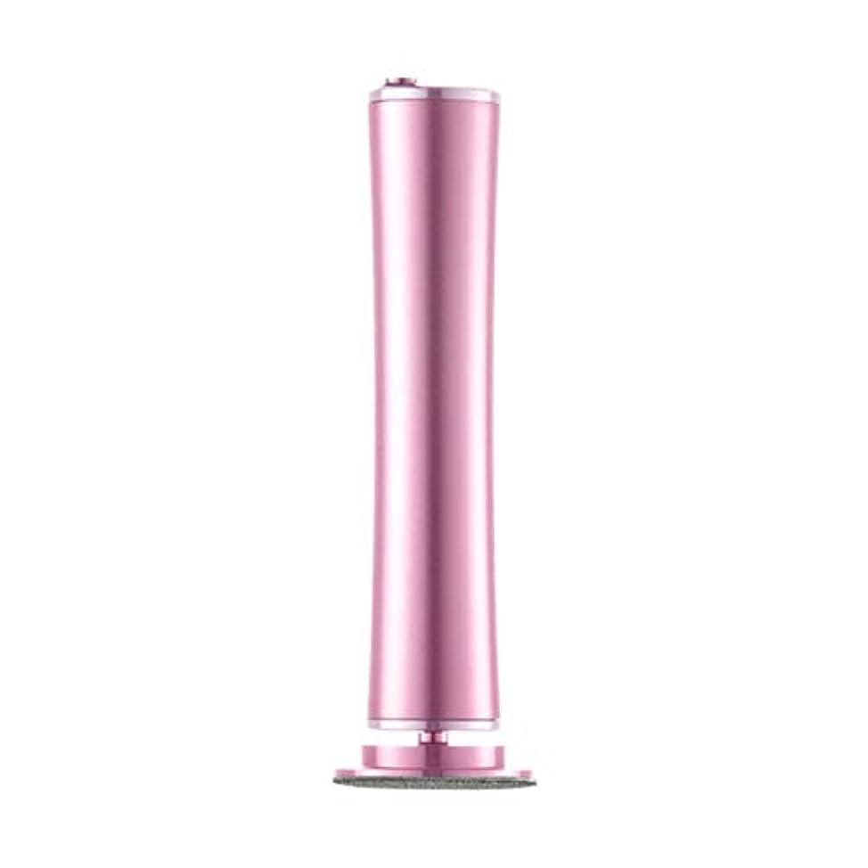。悔い改め貸す自動的に剥離角質ペディキュアペディキュアツールセットを充電する足の美しさのアーティファクトUSB用電気ミル,Pink