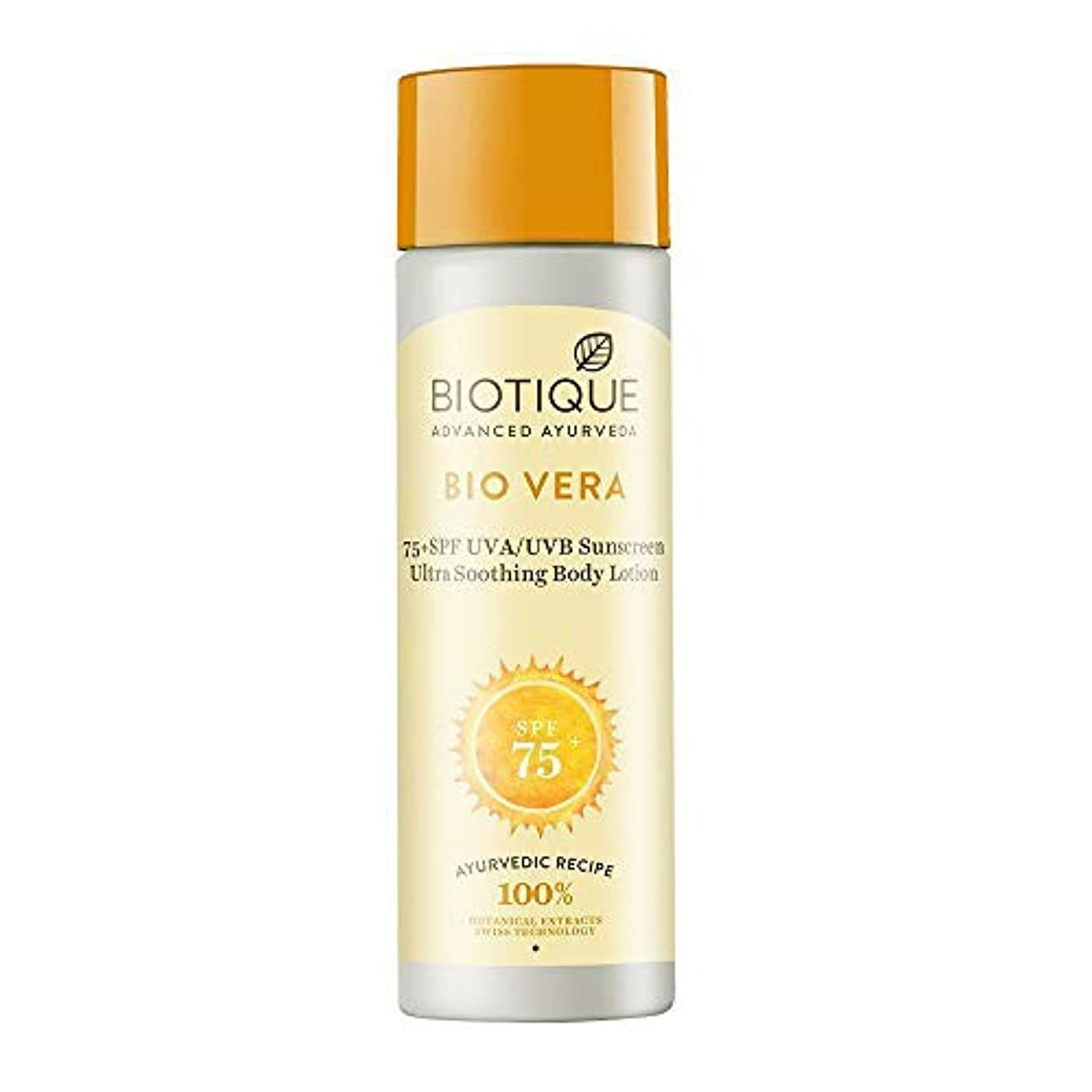 付録修理可能偶然のBIOTIQUE BIO VERA SPF 75+ UVA/UVB SUNSCREEN ULTRA SOOTHING LOTION - 190ml BIOTIQUE BIO VERA SPF 75+ UVA/UVBサンスクリーンウルトラソーティングローション