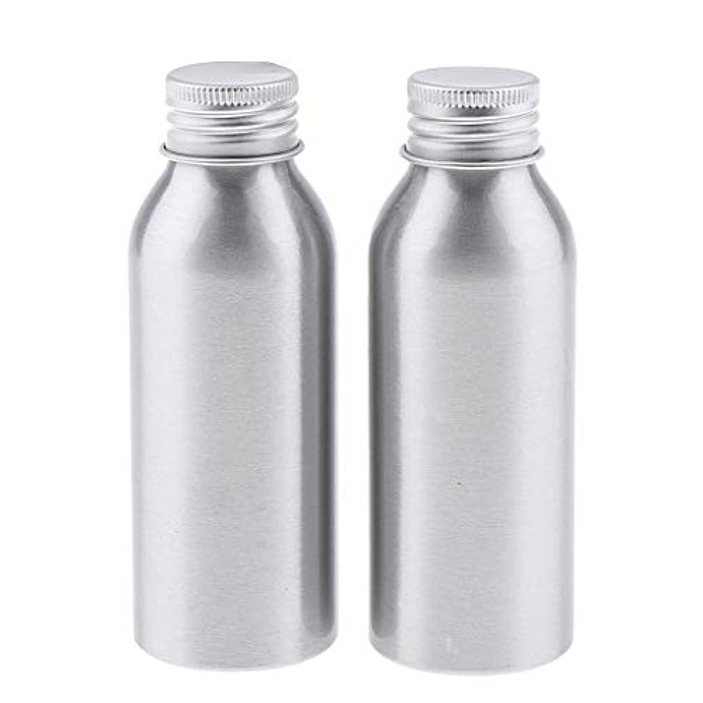 最悪ぜいたく遅滞DYNWAVE 2本 アルミボトル 空容器 化粧品収納容器 ディスペンサーボトル シルバー 全5サイズ - 100ml