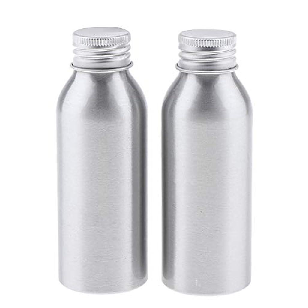 ピアース診療所ヘッドレスDYNWAVE 2本 アルミボトル 空容器 化粧品収納容器 ディスペンサーボトル シルバー 全5サイズ - 100ml