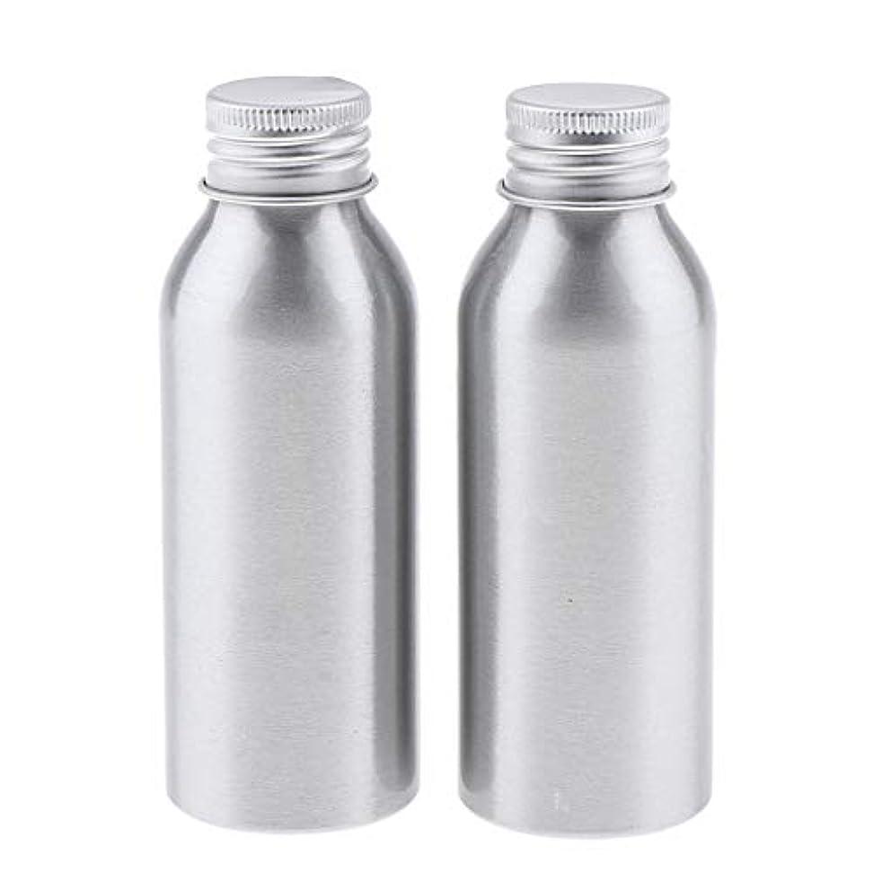社会科納得させる失われた2本 アルミボトル 空容器 化粧品収納容器 ディスペンサーボトル シルバー 全5サイズ - 100ml