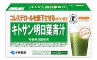 キトサン明日葉青汁 (3g×30袋)×5個セット