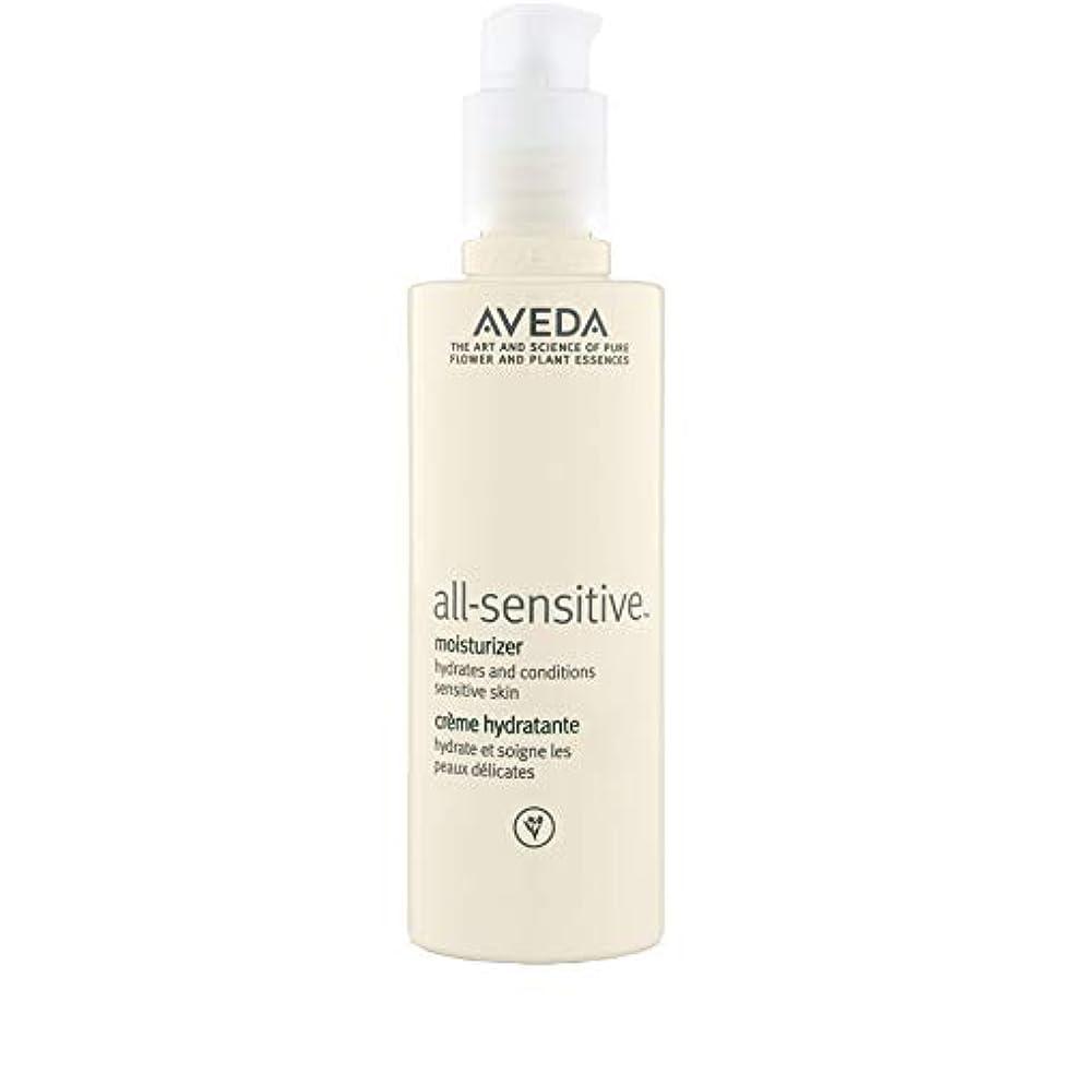 痛み前進慢性的[AVEDA ] アヴェダすべての機密保湿ローション150Ml - Aveda All Sensitive Moisturiser 150ml [並行輸入品]