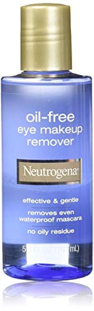 冷蔵庫ストレスの多いセットアップNeutrogena Cleansing Oil-Free Eye Makeup Remover 160 ml (並行輸入品)