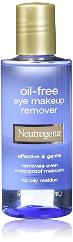 防衛有益拘束するNeutrogena Cleansing Oil-Free Eye Makeup Remover 160 ml (並行輸入品)