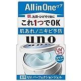 【資生堂】ウーノ(uno) UVパーフェクションジェル 80g SPF30/PA+++ ×2個セット