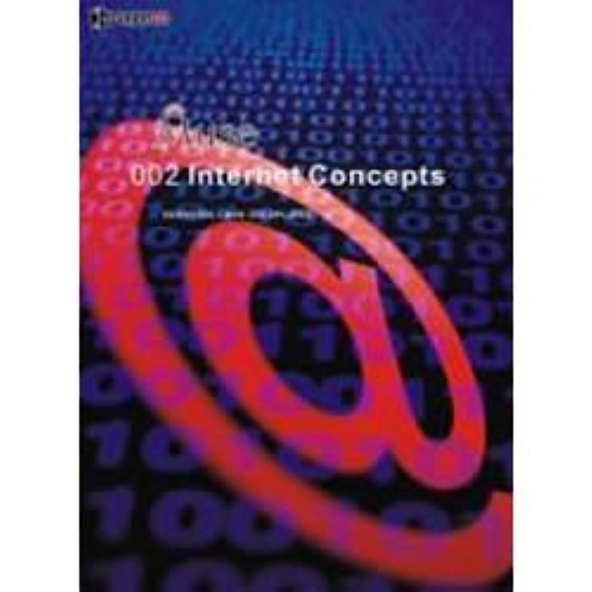 ジュニアアサーシャーミューズ Vol.2 インターネット構想