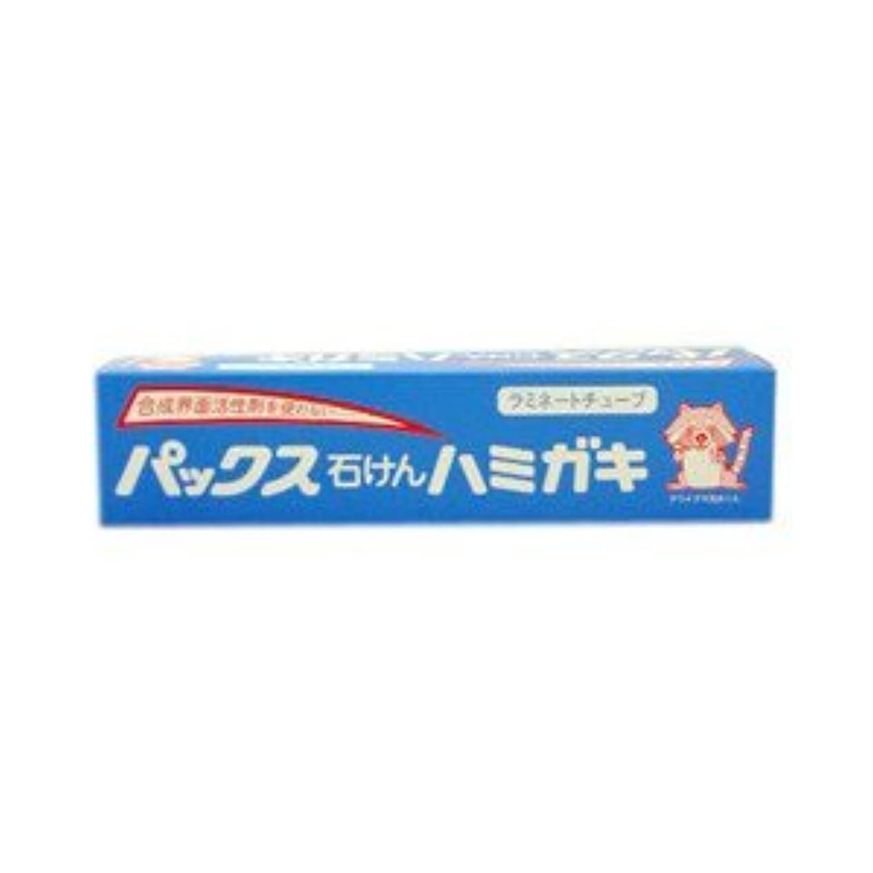 たくさん潮ピカソ〔ムソー/パックス〕石けんハミガキ 140g 13セット【64404】