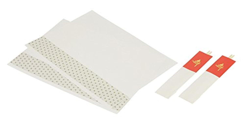 パール金属 個々膳 祝箸 &紙 ランチョンマット セット 麻の葉 K-6346