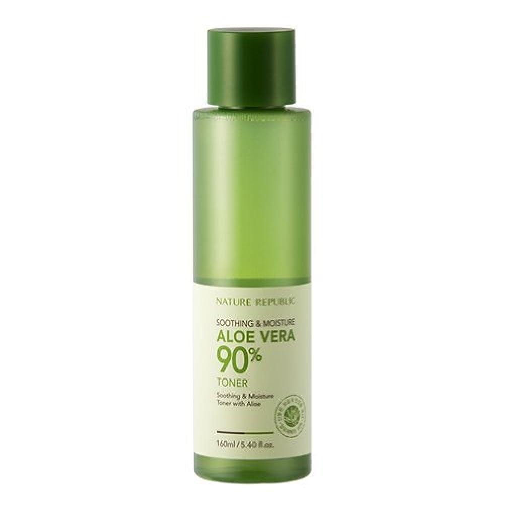講義不純疾患Nature Republic Soothing & Moisture Aloe Vera 90% Toner 160ml
