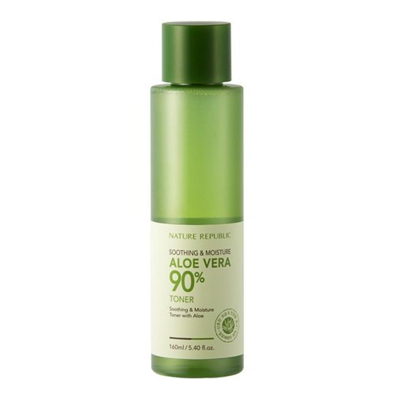 覚醒平らにする揮発性Nature Republic Soothing & Moisture Aloe Vera 90% Toner 160ml
