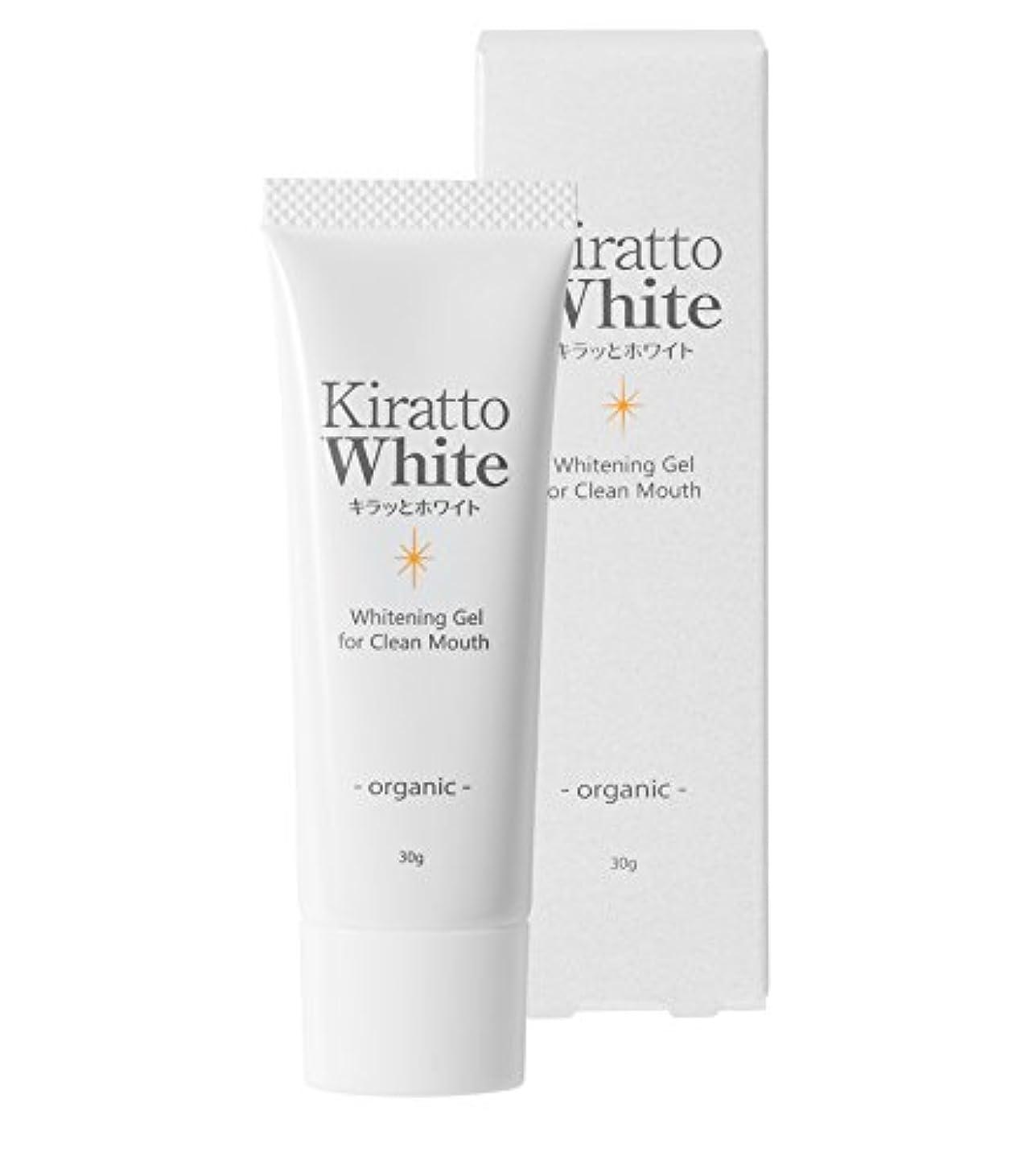 記憶聞く不正確キラッとホワイト(ホワイトニング歯みがきジェル)ライムミント風味 30g(1ヶ月分)