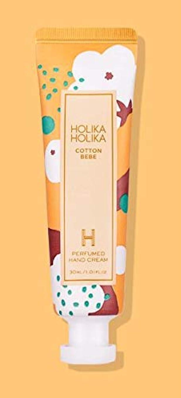 苦味ボタンアスレチックHolika Holika Perfumed Hand Cream (# COTTON BEBE) ホリカホリカ パフュームド ハンド クリーム [並行輸入品]