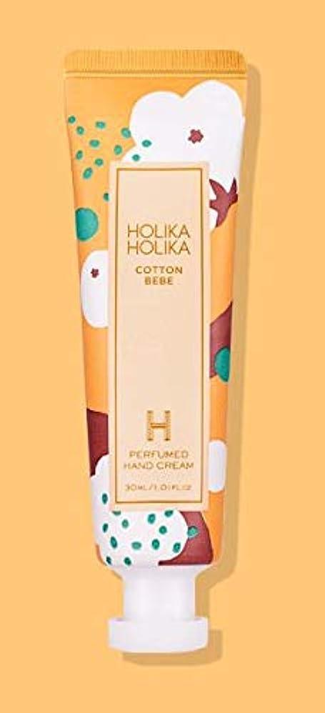 カストディアン計画講堂Holika Holika Perfumed Hand Cream (# COTTON BEBE) ホリカホリカ パフュームド ハンド クリーム [並行輸入品]