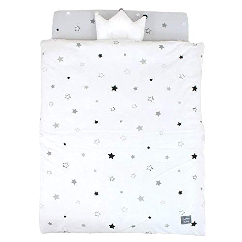 プッパプーポ ミニ布団5点セット 【トゥインクルスター】 ブラック 綿100% カバーリングタイプ 洗えるお布団 新生児用 便利なファスナー仕様