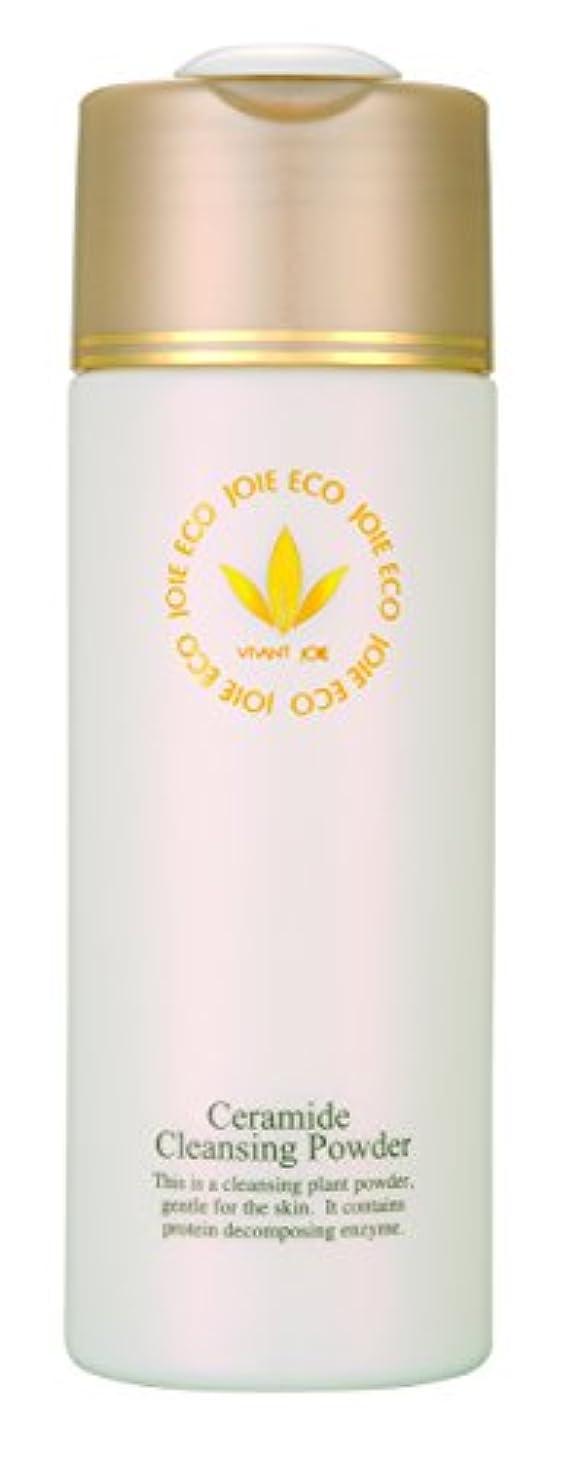 傾斜強化輝度セラミド洗顔パウダー ジョアエコ201CA 80g