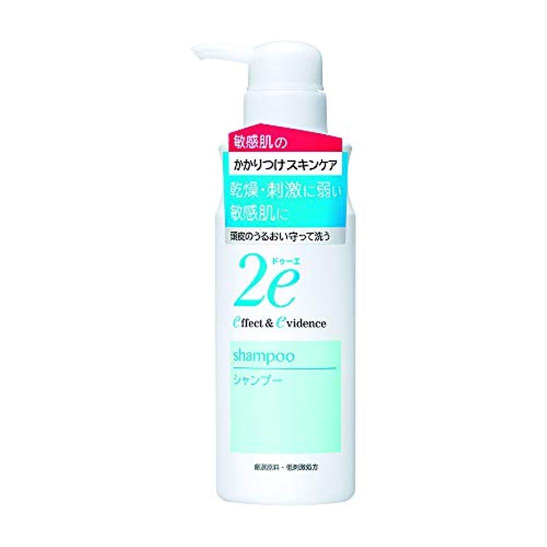 勤勉な有益な倍増2e(ドゥーエ) シャンプー 敏感肌用 低刺激処方 ノンシリコンタイプ 350ml