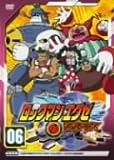 ロックマンエグゼ ビースト 06 [DVD]