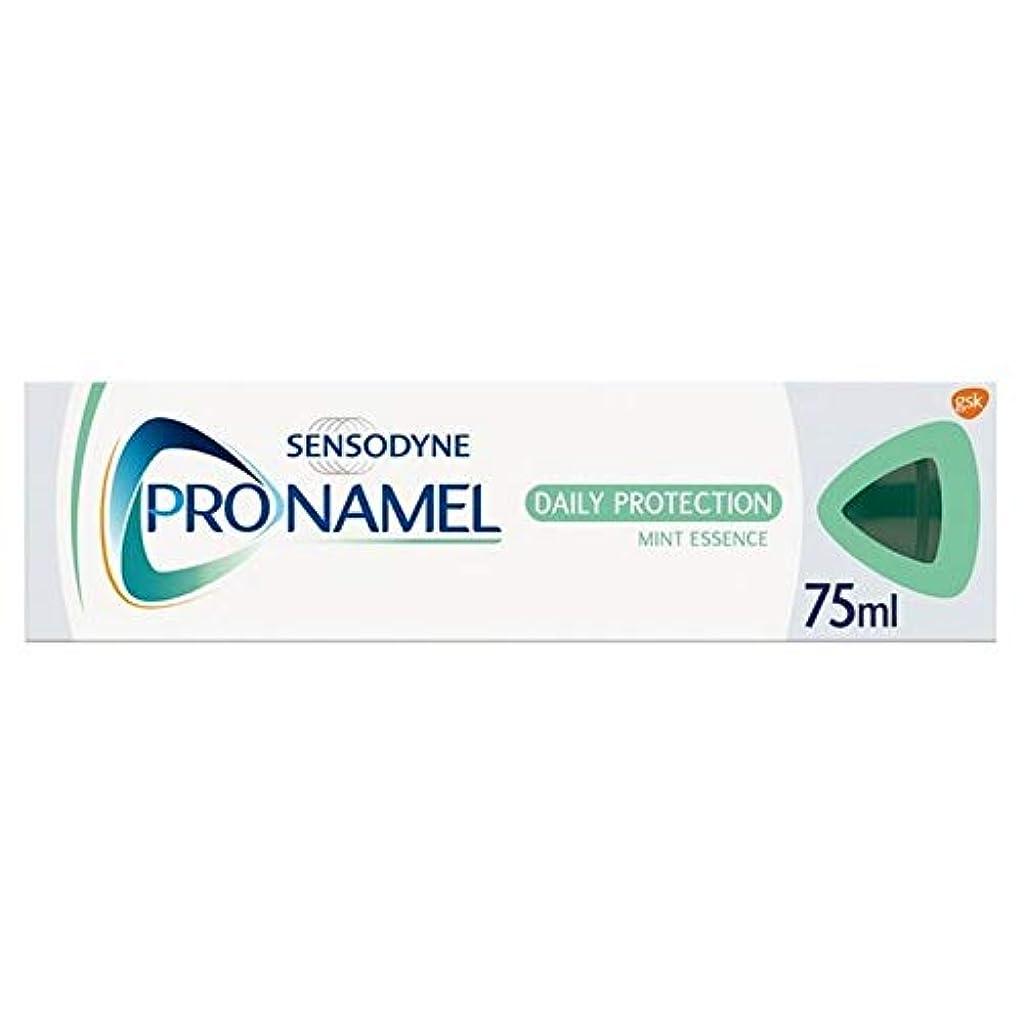 セージベテラン高層ビル[Sensodyne] SensodyneのPronamel毎日保護エナメルケア歯磨き粉75ミリリットル - Sensodyne Pronamel Daily Protection Enamel Care Toothpaste...