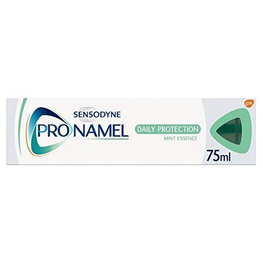 飢えた必需品修道院[Sensodyne] SensodyneのPronamel毎日保護エナメルケア歯磨き粉75ミリリットル - Sensodyne Pronamel Daily Protection Enamel Care Toothpaste...