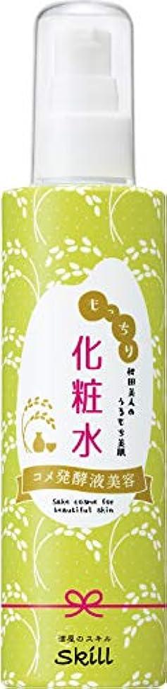 フォアマンケイ素口ひげ高清水 酒屋のスキル 化粧水 180mL