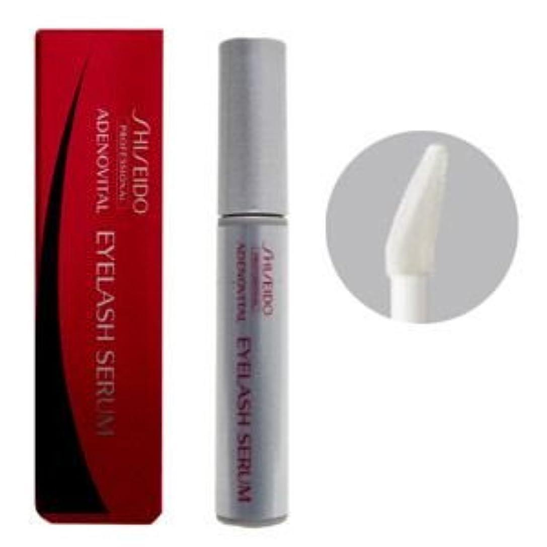 蒸発羨望公然と資生堂 shiseido アデノバイタル まつ毛用美容液 6g