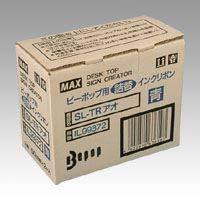 (まとめ買い)マックス ビーポップ用インクリボン(詰替タイプ) SL-TR アオ(2コイリ) 【×3】