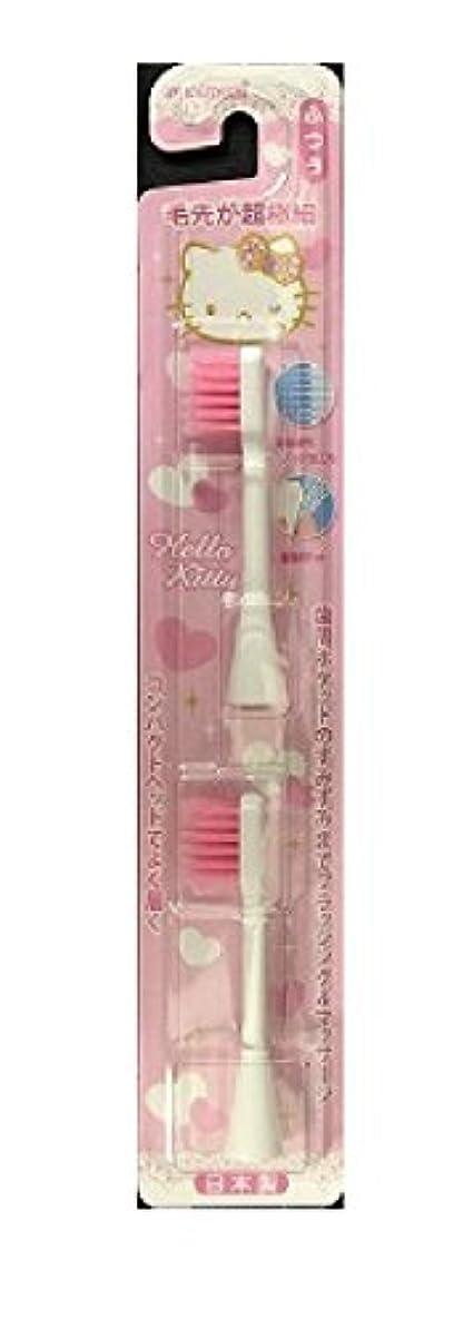 ハンバーガー意識的回路ミニマム ハピカ 替歯ブラシ 超極細 ピンク 2個入り