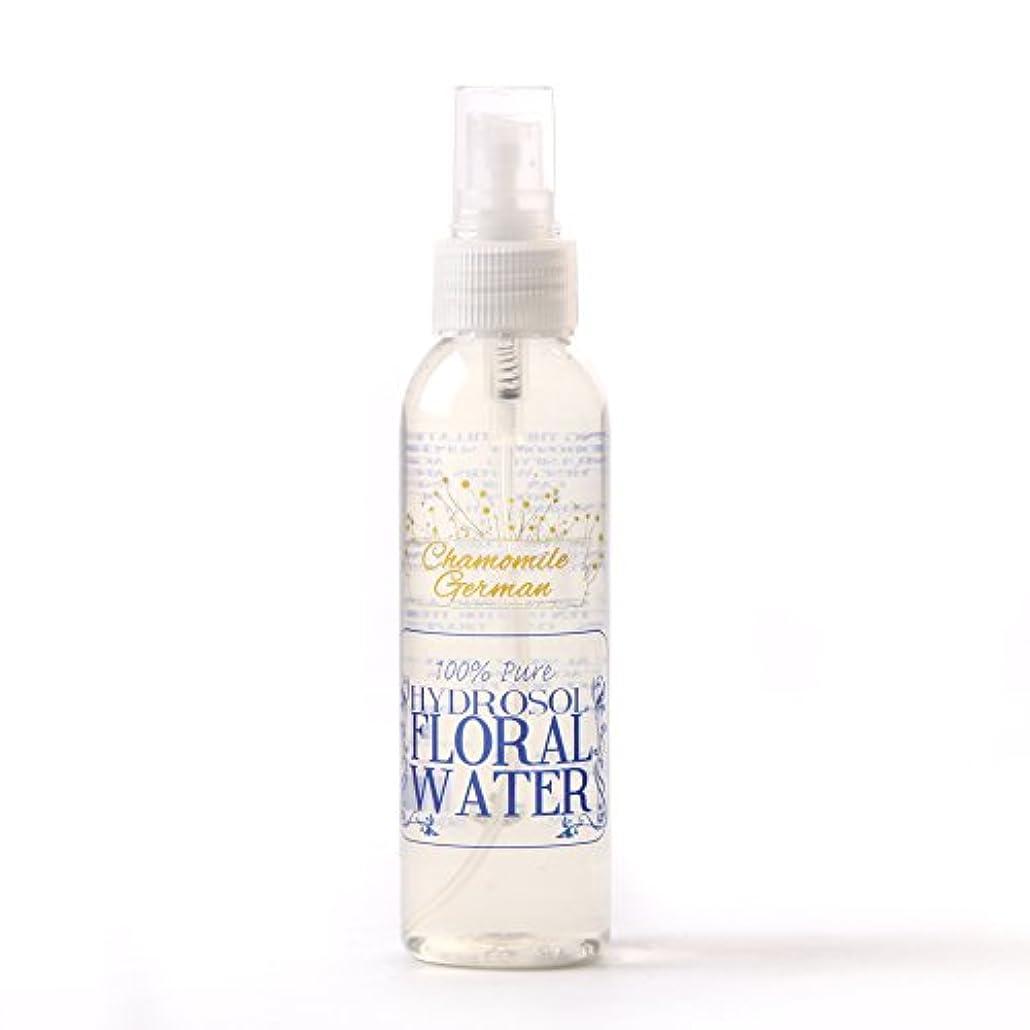 メタン休日モートGerman Chamomile Hydrosol Floral Water With Spray Cap - 250ml