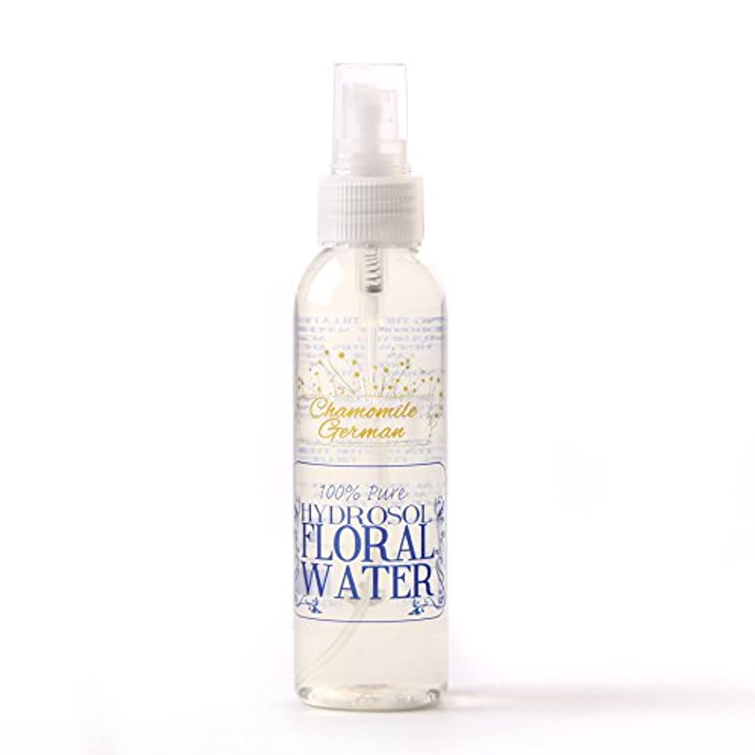 German Chamomile Hydrosol Floral Water With Spray Cap - 125ml