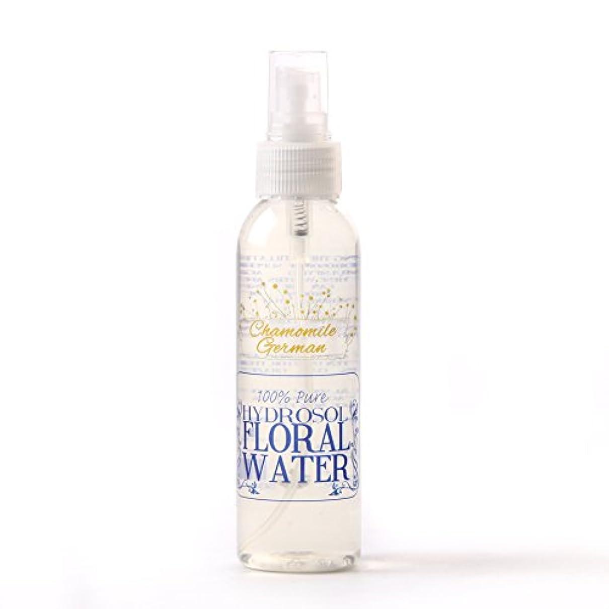収縮食べるインドGerman Chamomile Hydrosol Floral Water With Spray Cap - 125ml
