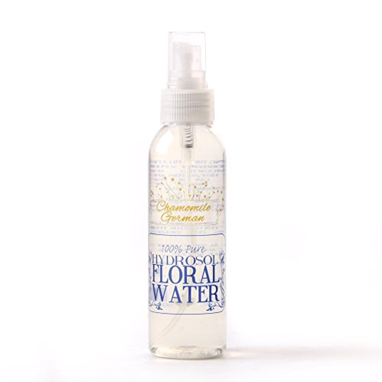 シーボードプロテスタント巡礼者German Chamomile Hydrosol Floral Water With Spray Cap - 125ml