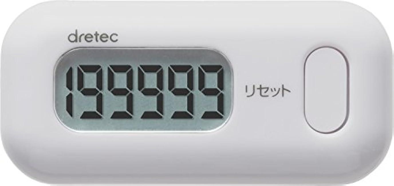 話をする競争聴衆DRETEC(ドリテック) 歩数計 キシリウォーカーミニ 3Dセンサー