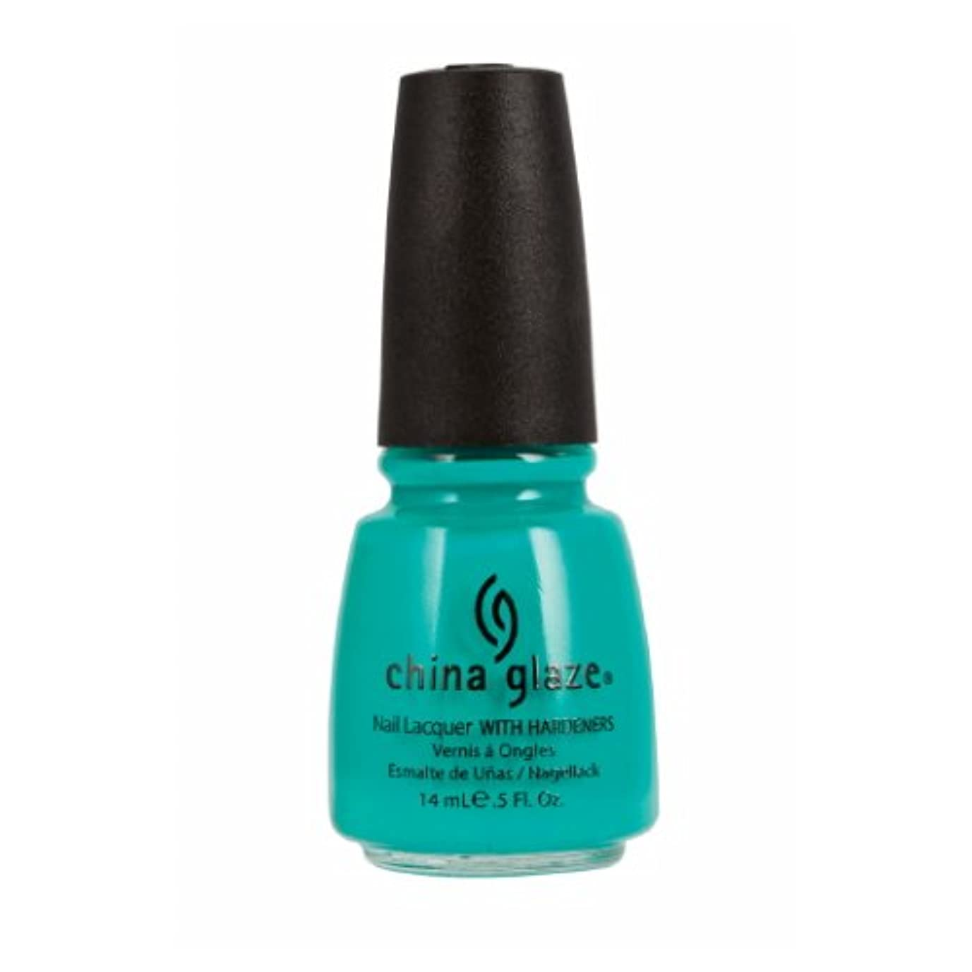 遺跡なにクラウンCHINA GLAZE Nail Lacquer with Nail Hardner 2 - Four Leaf Clover (並行輸入品)