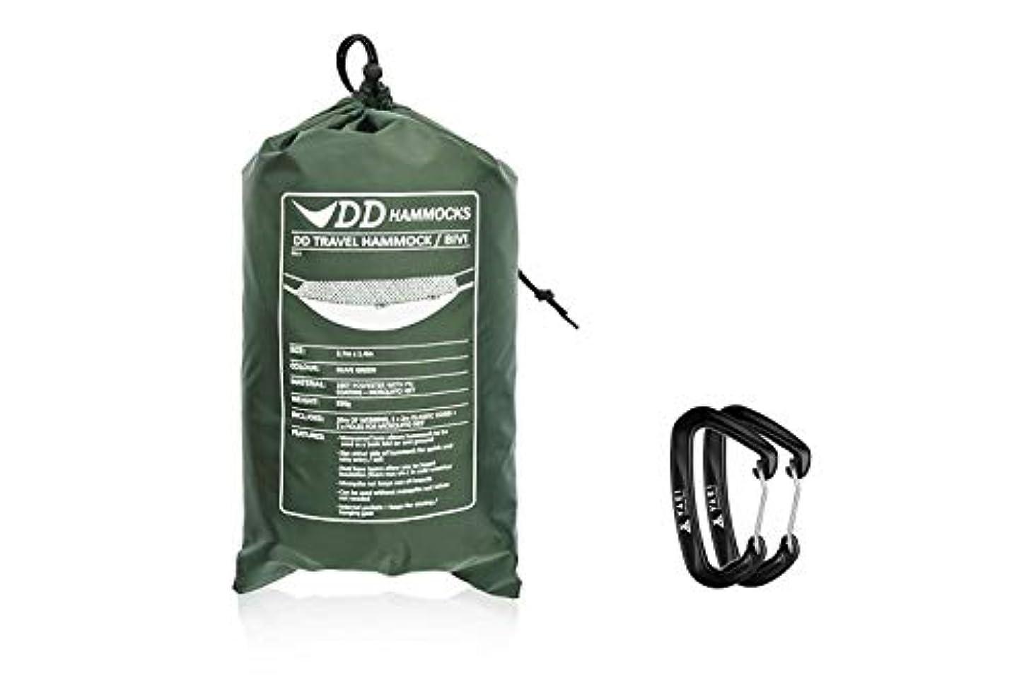 配列デンプシー追加するDD Travel Hammock Olive green [英国メーカー直卸] 高破断強度 カラビナ付