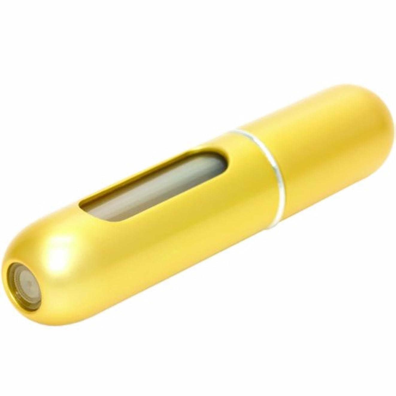 楕円形窒素読みやすいトラヴァーロ(Travalo) ~アトマイザー~ bold gold