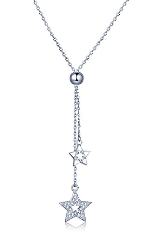 Infinite U 二つの透かし彫り星 ネックレス ジルコン S925純銀製 キラキラ ペンダント レディース シルバー