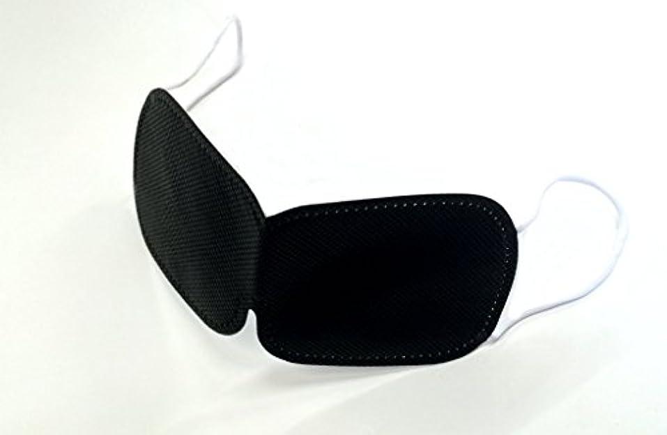 すすり泣き集中的なペック不織布 使い捨て アイマスク 個包装 ブラック 100枚セット